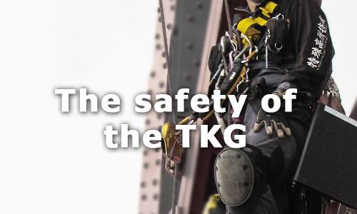 特殊高所技術の安全性