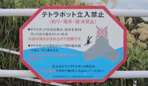 現場紀行in沖縄vol.2