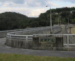 現場紀行in沖縄vol3