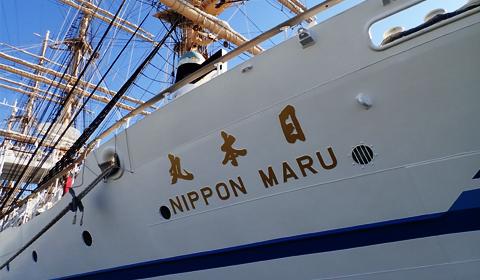 帆船 日本丸マストアンテナ交換