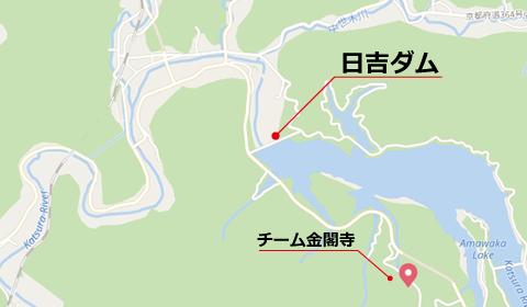 金閣寺チーム現在位置